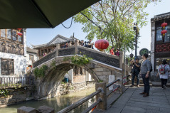 Impressions from Suzhou, China